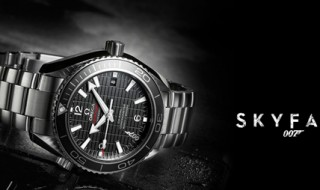 Omega Seamester James Bond 007 Skyfall watch