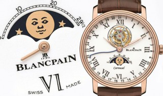 Caruso Blancpain Villeret moon phase watch 6622L-3631-55B