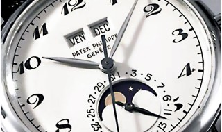 Patek Philippe Perpetual Calendar 2497