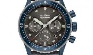 replica blancpain fifty fathoms bathyscaphe flyback chronograph boc ii